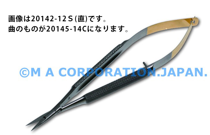 20145-14C Micro Scissors cvd 14.5cm S/CUT