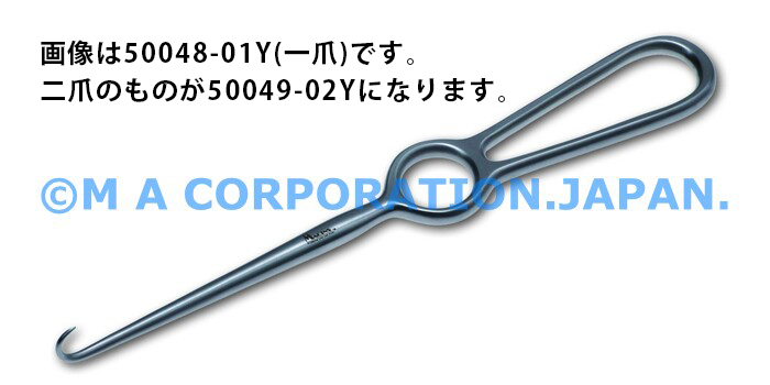 50049-02Y Kocher Retractor 2pr. sharp 22cm