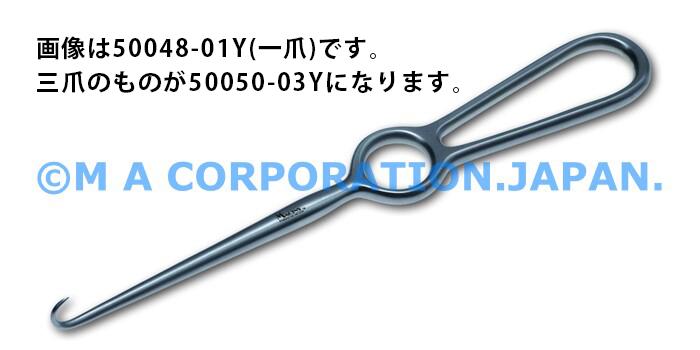 50050-03Y Kocher Retractor 3pr. sharp 22cm