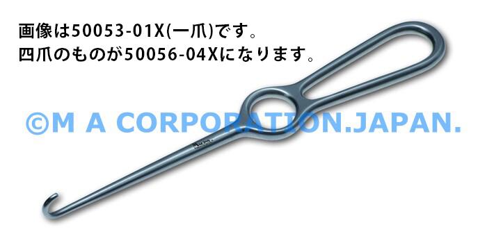 50056-04X Kocher Retractor 4pr. blunt 22cm