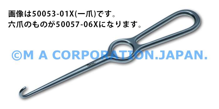 50057-06X Kocher Retractor 6pr. blunt 22cm
