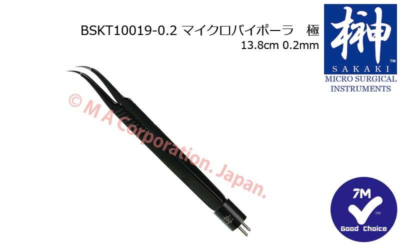 BSKT10019-0.2 マイクロバイポーラ 極