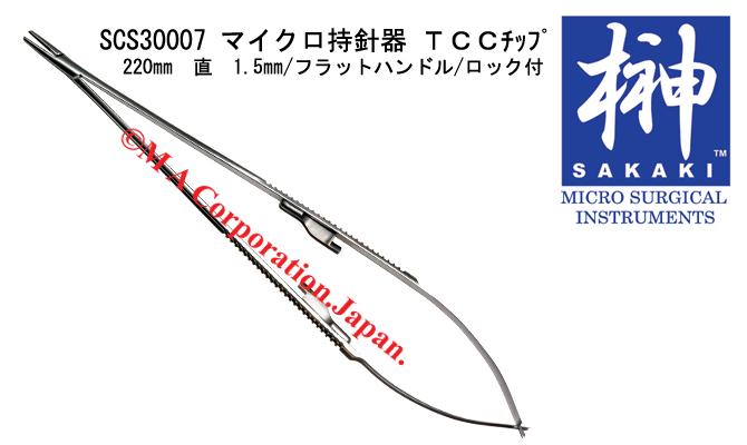 SCS30007 Micro Needle Holder, TCC