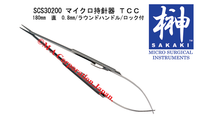 SCS30200 Micro Needle Holder, TCC