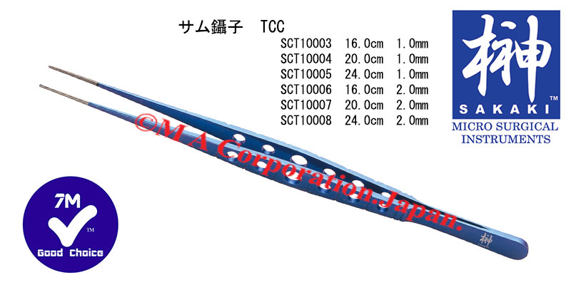 SCT10003 Thumb forceps, Tungsten carbide coated tips, 1.0mm  tips, 16cm
