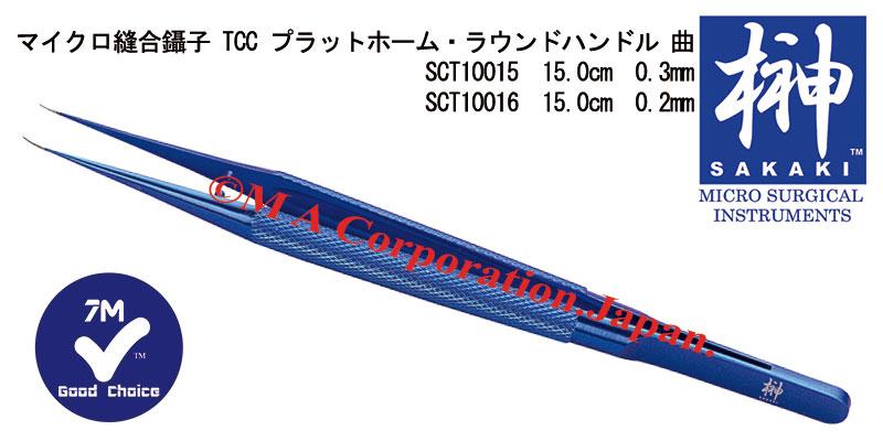 SCT10015 マイクロ縫合鑷子(曲)