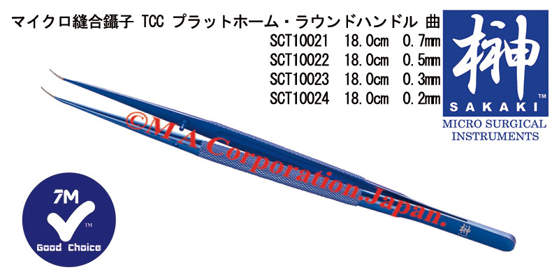 SCT10024 Micro tying forceps, Tungsten carbide coated platforms, Round handle,Curved, 0.2mm tip, 18cm