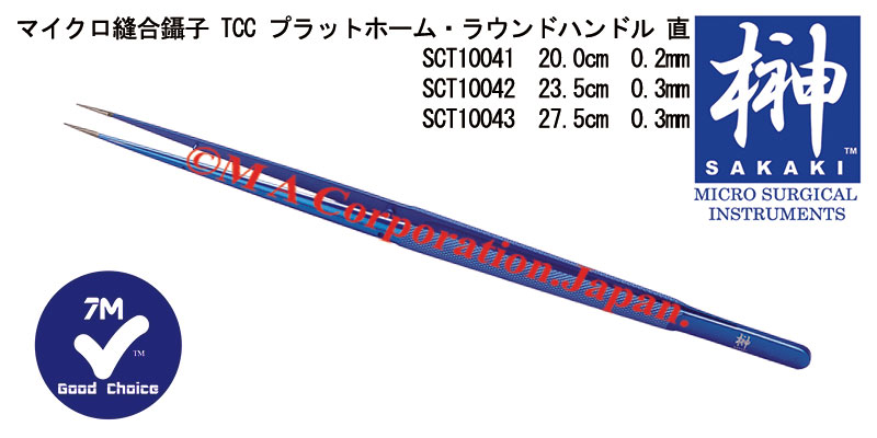SCT10043 Micro tying forceps, Round handle, With 10mm tungsten carbide coated platforms, Straight, 0.3mm tip, 27.5cm