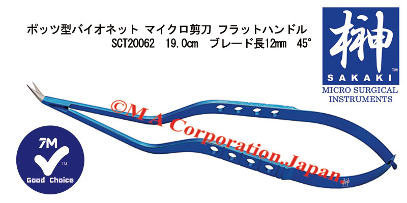 SCT20062 Potts Style Scissors, Bayonet flat handle, 12mm blades, 45deg, 19cm
