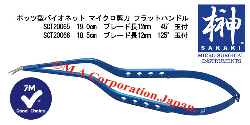 SCT20066 Potts Style Scissors, Bayonet flat handle, 12mm blades, 125deg, 1 blade with bead tip, 18.5cm