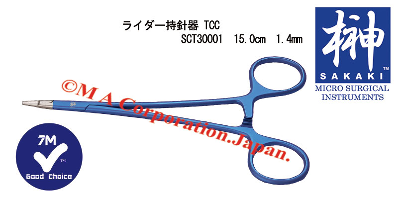 SCT30001 Ryder Needle Holder, 1.4 x 10mm tungsten carbide coated tips, 15cm