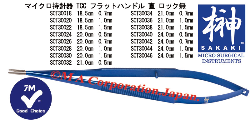 SCT30020 Micro needle holder, Flat handle, Tungsten carbide coated tips, Straight, Without lock,1.0mm tips,18.5cm