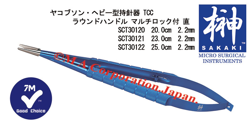 SCT30122 Jacobson Heavy Style Needle holder, Round handle, Tungsten carbide  coated tips, Straight, Multilock,  18 x 2.2mm Jaw,  25cm