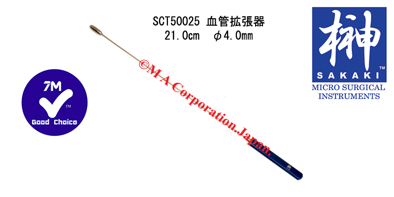 SCT50025 Vascular Dilator, Malleable shaft, 4.0mm, 21.0cm
