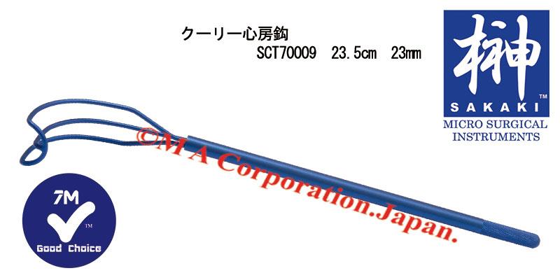 SCT70009 Valve mitral retractor, Small, Platypus,23mm blade width, 23.5cm