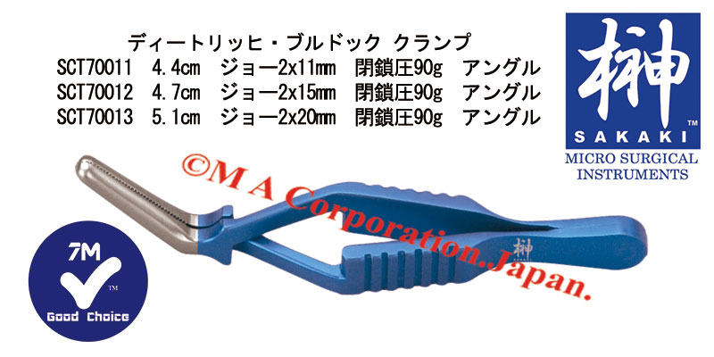 SCT70013 Diethrich Bulldog clamp, Cross-action, Serrated tips, Tension 80gms Angled, 2 x 20mm jaw, 6.5cm