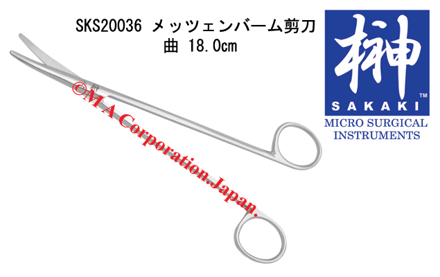 SKS20036 Metzenbaum Scissors cvd  18cm