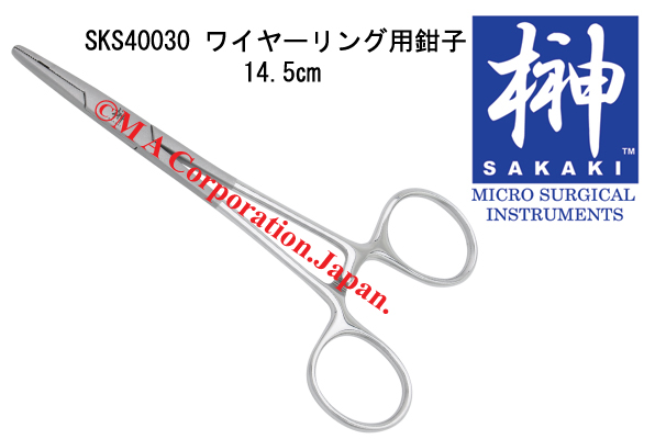 SKS40030 Wire ring forceps