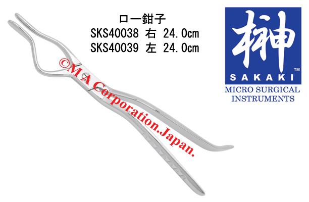 SKS40038 Fcps