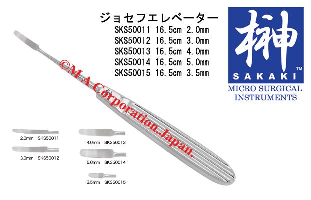SKS50015 ジョセフエレベーター