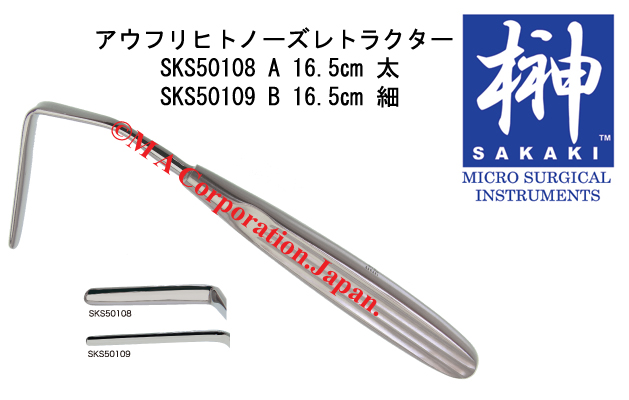 SKS50109 AUFRICHT Nasal Ret.4.5mm,16.5cm