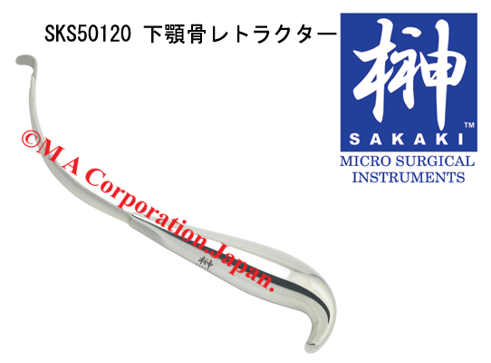 SKS50120 Mandible Retractor