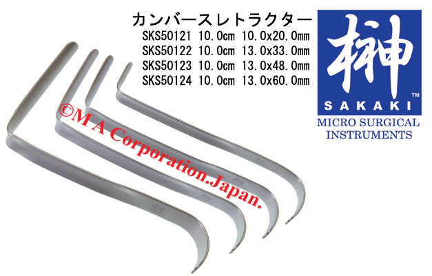 SKS50123 Converse Hand Rtractor 13x48mm,10cm