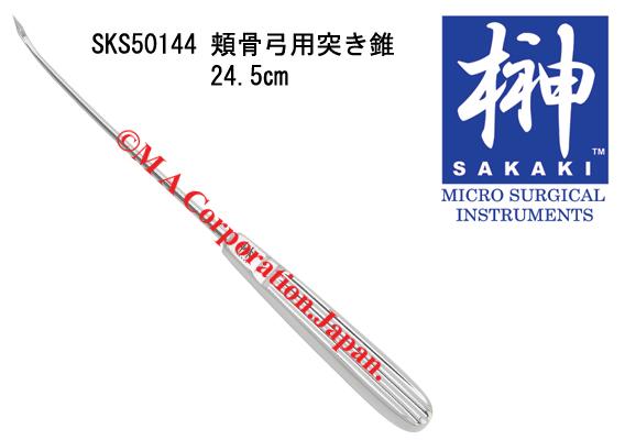 SKS50144 Obwegeser Zygomatic Arch Awl 24.5cm