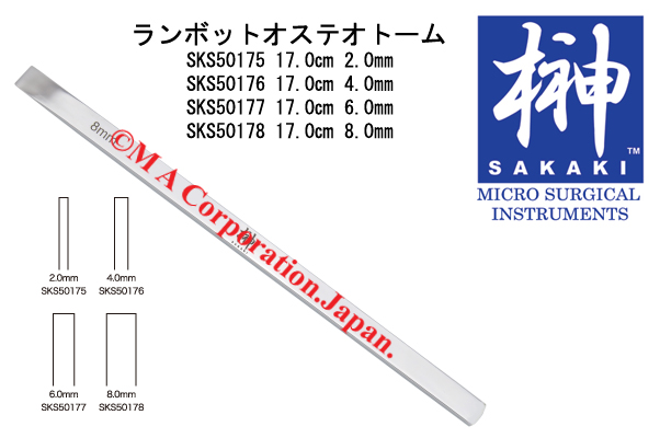 SKS50176 Mini Lambotte Bone Oteotome 4mm, 17.0cm