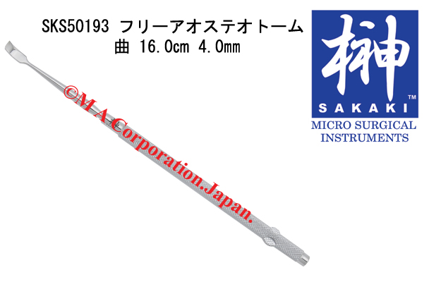 SKS50193 Freer Septum chisel cvd 4mm,16cm