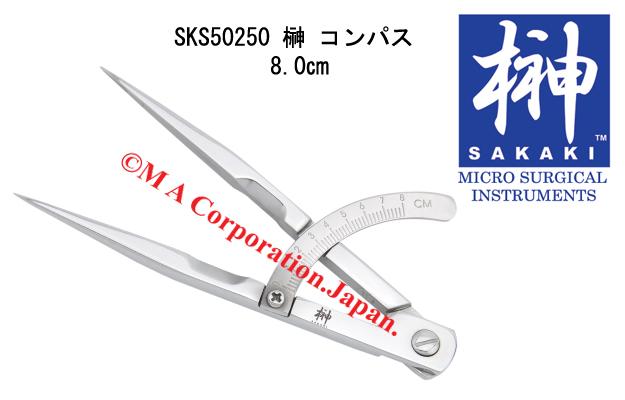 SKS50250 Scleral Marker 0-80mm , 8cm