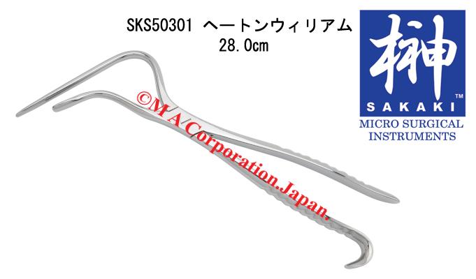 SKS50301 Fcps