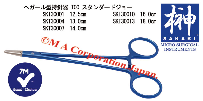 SKT30010 Hegar Needle Holder Standard jaws,16cm