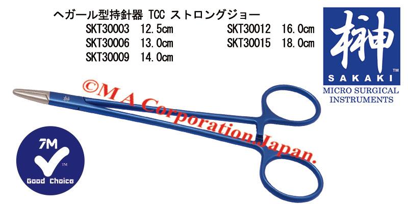 SKT30015 Hegar Needle Holder 18.0cm Strong jaws