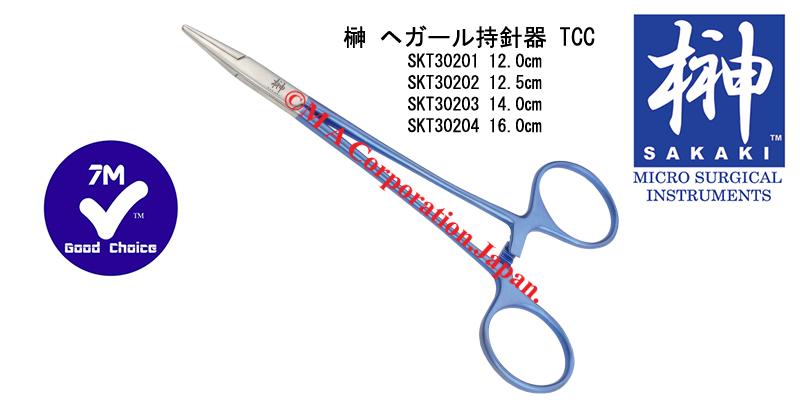 SKT30202 N/H, Standard jaws, 12.5cm