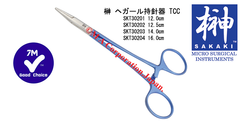 SKT30203 Hegar Needle Holder 14.0cm