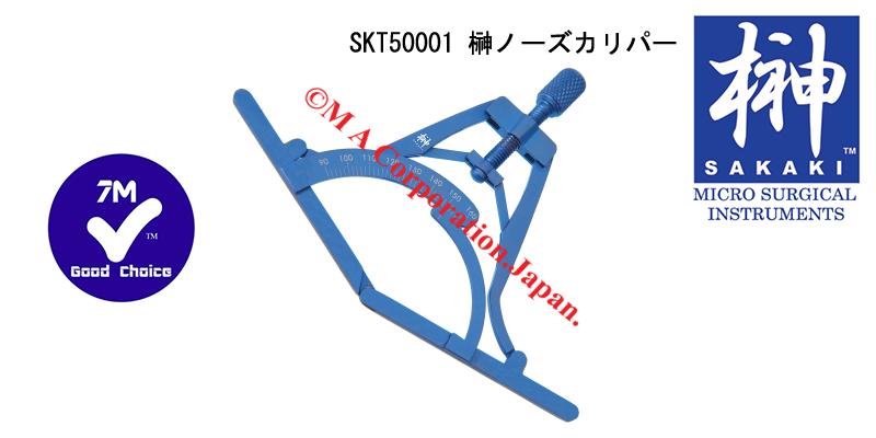 SKT50001 Nose Caliper