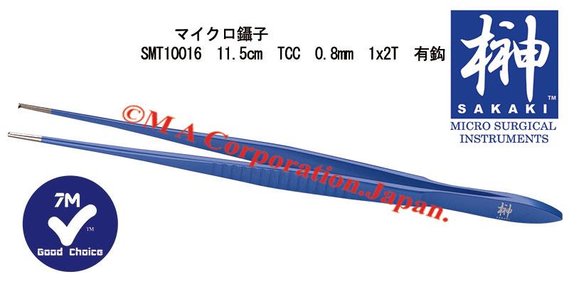 SMT10016 マイクロ鑷子