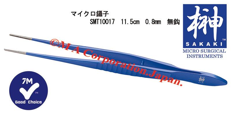 SMT10017 マイクロ鑷子(無鈎)