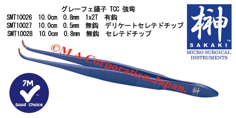 SMT10028 Graefe Forceps, 0.8mm serrated tips, Tungsten carbide coated tips, Strong curved, 10cm