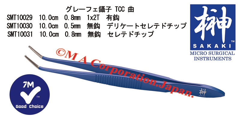SMT10030 Graefe Forceps, 0.5mm delicate serrated tips, Tungsten carbide coated tips, Angled, 10cm