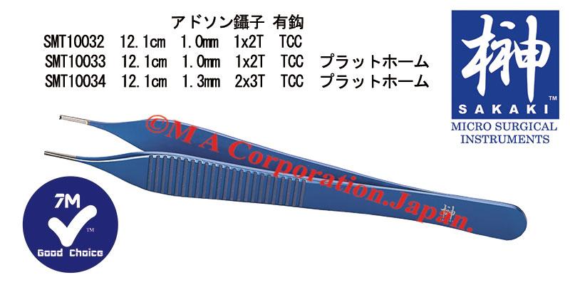 SMT10034 Adson Tissue Forceps, 1.3mm tip width, 2x3 teeth, Tungsten carbide coated tips, 12.1cm