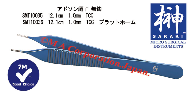 SMT10036 Adson Tissue Forceps, 1.0mm tips, with tying platforms, Tungsten carbide coated tips, 12.1cm