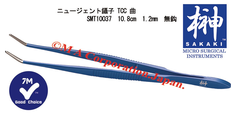 SMT10037 Nugent Forceps, 1.2mm tips, Tungsten carbide coated tips, Angled, 10.8cm