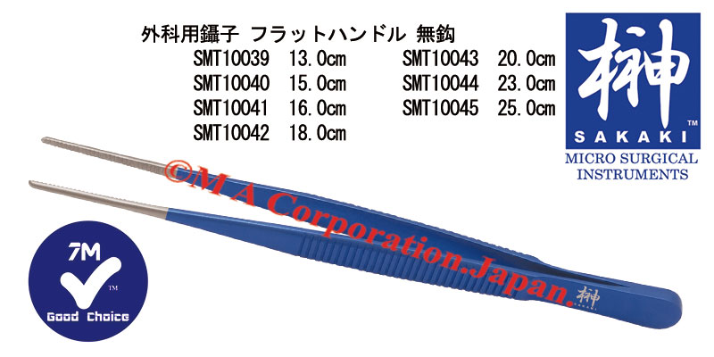 SMT10044 Dressing forceps, Without teeth, 23cm