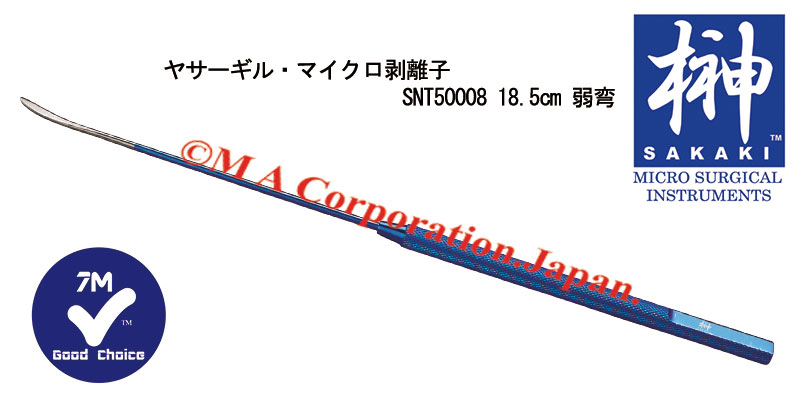 SNT50008 Yasargil Micro Raspatory, Slightly curved, 18.5cm