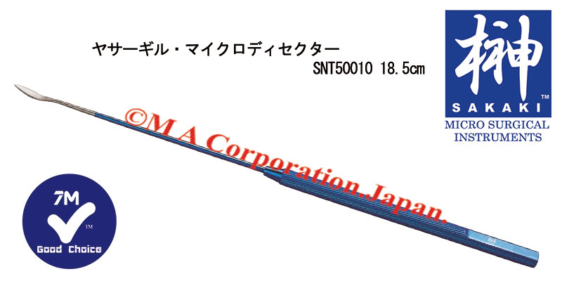 SNT50010 Yasargil micro dissector, 18.5cm