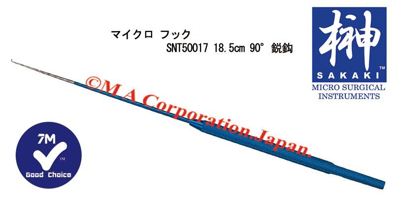 SNT50017 Micro hooks, 18cm