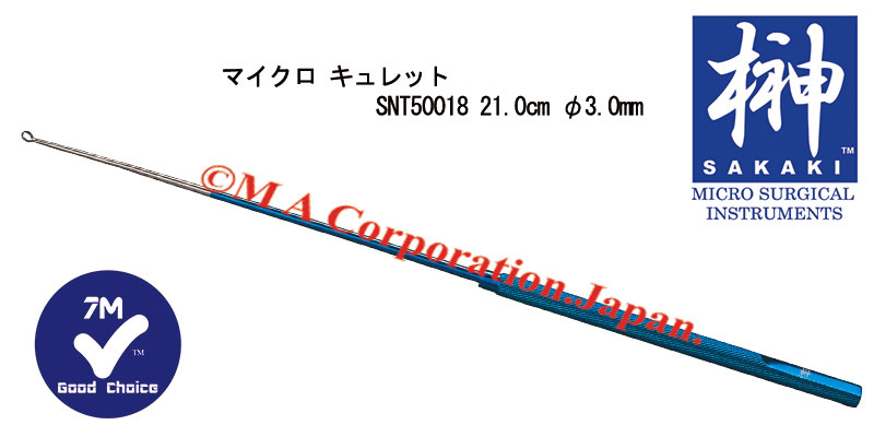 SNT50018 Curette, 3mm diameter, Straight, 21cm