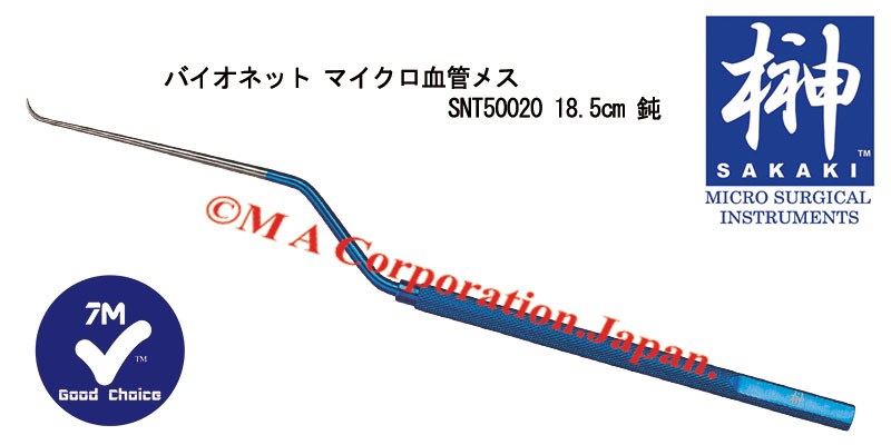 SNT50020 Micro Vessel Knife, Bayonet style, blunt tip, 18.5cm